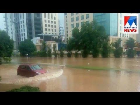 Heavy rain in Kerala  | Manorama News