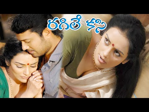 South Indian Romantic Movies | Ragile Kasi Full Length Movie | Malayalam Dubbed Hot Movie 2016