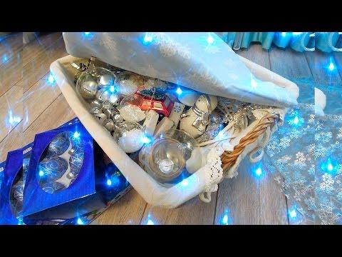 Елочные игрушки / Моя коллекция / Новогодние покупки