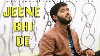 Jeene Bhi De Duniya Hame - Yasser Desai | Cover by Aman Sharma