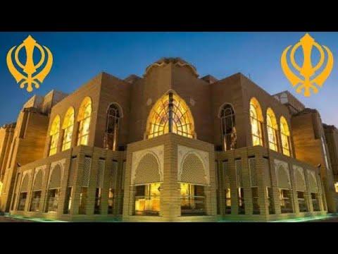 Guru Nanak Darbar Dubai UAE Sikh Gurudwara Sahib Darshan A Very Peaceful Place To Visit In Dubai