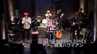 「孤独のホワイトデーLIVE!」 2019年3月14日(木)吉祥寺 STAR PINE'S ...