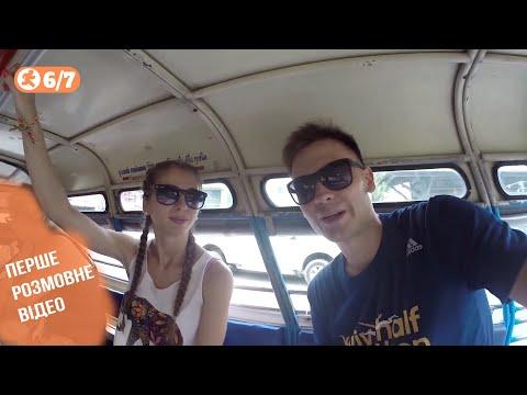 Film #1. З Таїланда в Малайзію. 27 годин в дорозі! Перша пригода