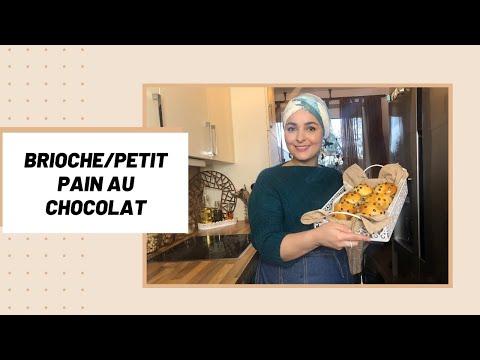 brioche/petit-pain-au-chocolat---recette-facile-et-rapide-à-réaliser---idée-recette-pour-enfants