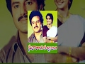 Seetharama Kalyanam Telugu Full Length Movie : Balakrishna,rajani video