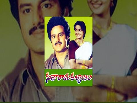 SeethaRama Kalyanam Telugu Full Length Movie : Balakrishna,Rajani