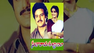 SeethaRama Kalyanam Telugu Full Length Movie : Balakrishna,Rajani
