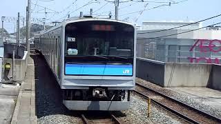 仙石線 本塩釜駅を出発する下り電車