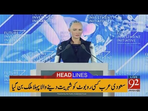 92 News Headlines 12:00 PM - 26 October 2017
