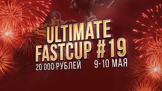 Black vs Meka #3 | Финал Ultimate FastCup #19