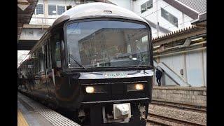 ジパング花めぐり号 485系 福島駅2番線から発車