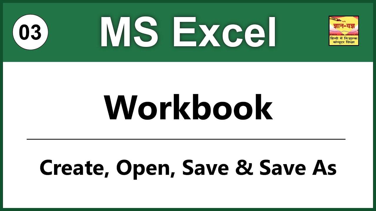 Microsoft excel – formulas tab – it computer training.