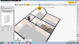 Урок 2. Перепланировка и свободная планировка в программе PLANOPLAN.COM