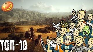 видео Компьютерная игра Fallout 4: строительство (крафтинг и другие подробности)