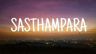 Sasthampara Travel Vlog Trivandrum|Beautiful Unexplored Places in Kerala|Kerala Tourism