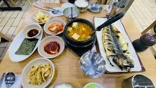Godeungeo - Korean Grilled Mackerel Fish - 9어 먹어 구월동 + 꽈배기 브라더스 구월동
