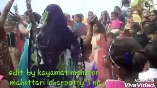 Rui se saf kadi dhori dj dance mohottari nepal loharpatty 3 no.