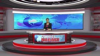 GLOBAL HABARI JAN 16: LUGOLA AFANYA YAKE BILA HURUMA