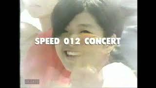 추억의 1997 SPEED 012 콘서트(박진영, 언타이틀, 젝스키스, 영턱스클럽, 포지션, R.E.F, 임…