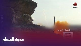 محلل سعودي يتهم الأمم المتحدة بتهريب السلاح للحوثيين من ايران