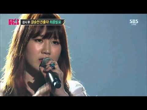 Пак Джи Мин - Безнадежная любовь