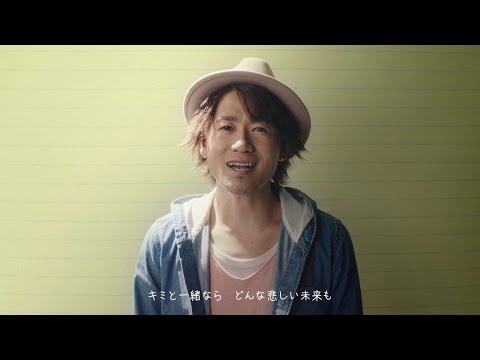 ナオト・インティライミ「together」 (From 6th Album「Sixth Sense」) ※「資生堂SEA BREEZE」CMソング