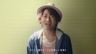 約2年ぶりのオリジナル・アルバム発売決定!! 6th Album「Sixth Sense」 ...