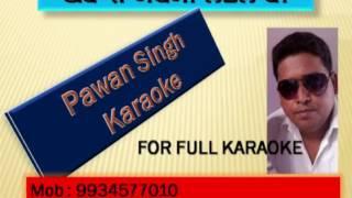 Download Hindi Video Songs - Jab se naina ladal ba Pawan Singh Karaoke