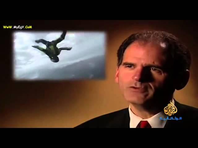 الموت الطبيعي، كيمياء الخوف - فيلم وثائقي