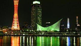 Vlog:Vamos a Kobe mosaic Japan