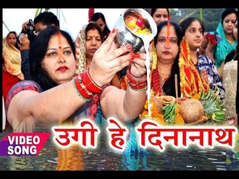 Khushboo Uttam. उगी हे सूरुज देव. Ugi He Suruj Dev ।। New Bhojpuri  Hit Chhath Geet.2017