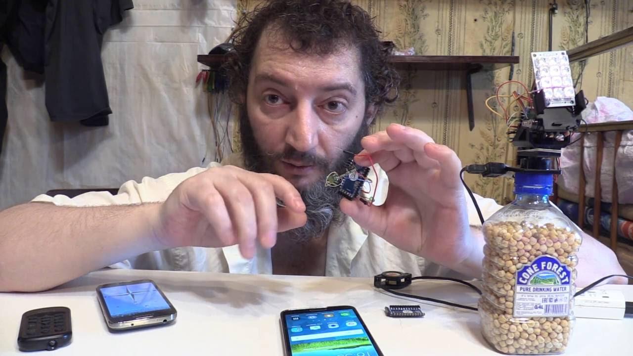 Arduino Беспроводная загрузка sketch pro mini wireless