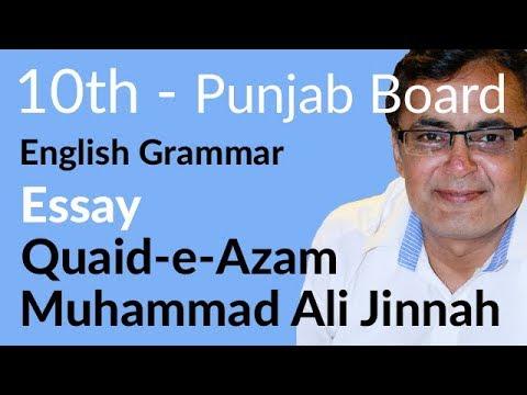 10th Class English, Lec 16, Essay no 16 Quaid-E-Azam Muhammad Ali ...