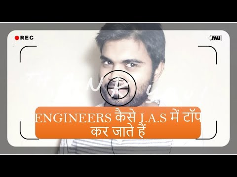 WHY ENGINEERS CRACK THE CIVIL SERVICES EXAM EASILY | FORMULA TO CRACK THE I.A.S EXAM