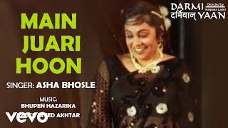 Main Juari Hoon Best Audio Song - Darmiyaan Tabu Asha Bhosle Bhupen Hazarika Javed Akhtar