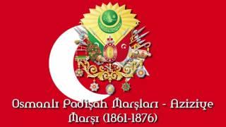 Osmanlı Padişah Marşları - Aziziye Marşı (1861-1876) - Imperial March of Ottoman Empire