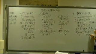 SuperJmission のライブ ストリーム thumbnail