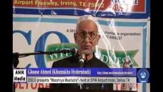 Khamakha Hyderabadi - Mazahiya Mushaira - Nahi Bole Toh Sunte Nahin
