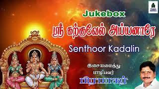 Karkkuvel Ayyanar Songs by Prabhakar   Phoenix Melodies   Prabhakar devotional Songs