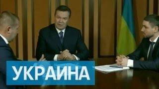 Янукович сделал заявление по видеосвязи для украинского суда(Бывший президент Украины Виктор Янукович вновь заявил, что ни он, ни прежнее руководство МВД Украины не..., 2016-05-12T17:10:08.000Z)