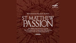 St. Matthew Passion, The Last Supper: Come, Let Us Sing Holy Laments to Christ
