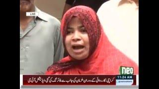 Neo Pakistan With Mariam Ismail 17 March 2016 - Islam Main Jinsi Zayadati Ke Saza