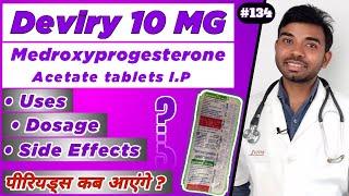 Deviry 10mg tablet in hindi  | medroxyprogesterone acetate tablets ip 10mg in hindi