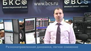 Долгосрочная инвест идея. Покупка акций Газпром.