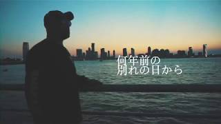 R-naby - To My Family Prod by DJ Kaz Sakuma, Blkzen