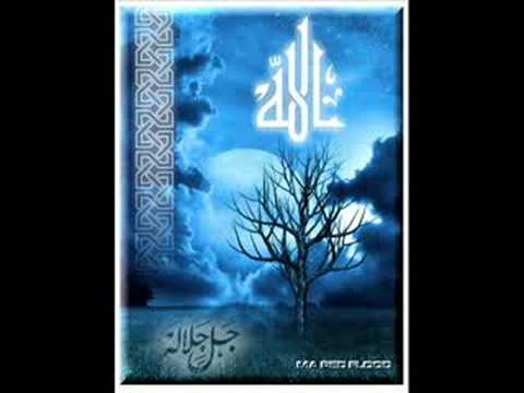 Abu Ali: Atlmh'u Al-Fjraa