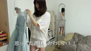 Dress Stock(https://dressstock.jp/)のレンタルから返却までをまとめ...