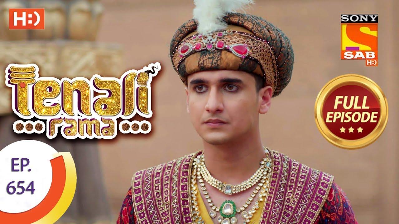Download Tenali Rama - Ep 654 - Full Episode - 3rd January 2020