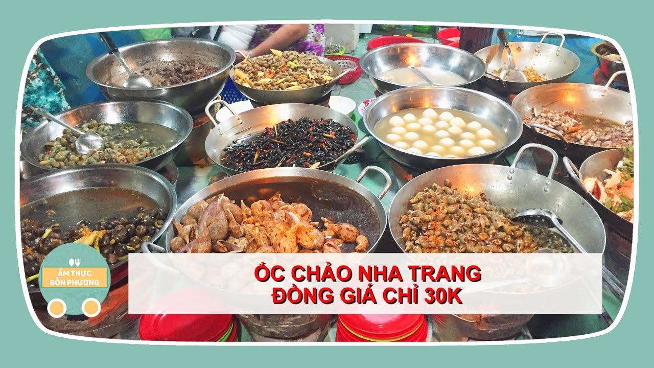 ỐC CHẢO NHA TRANG đồng giá 30K | Món Ngon Bình Thạnh - Vietnamese Street Food - Ẩm Thực Đường Phố