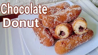Chocolate Donut l How to Make Donuts With Chocolate Inside